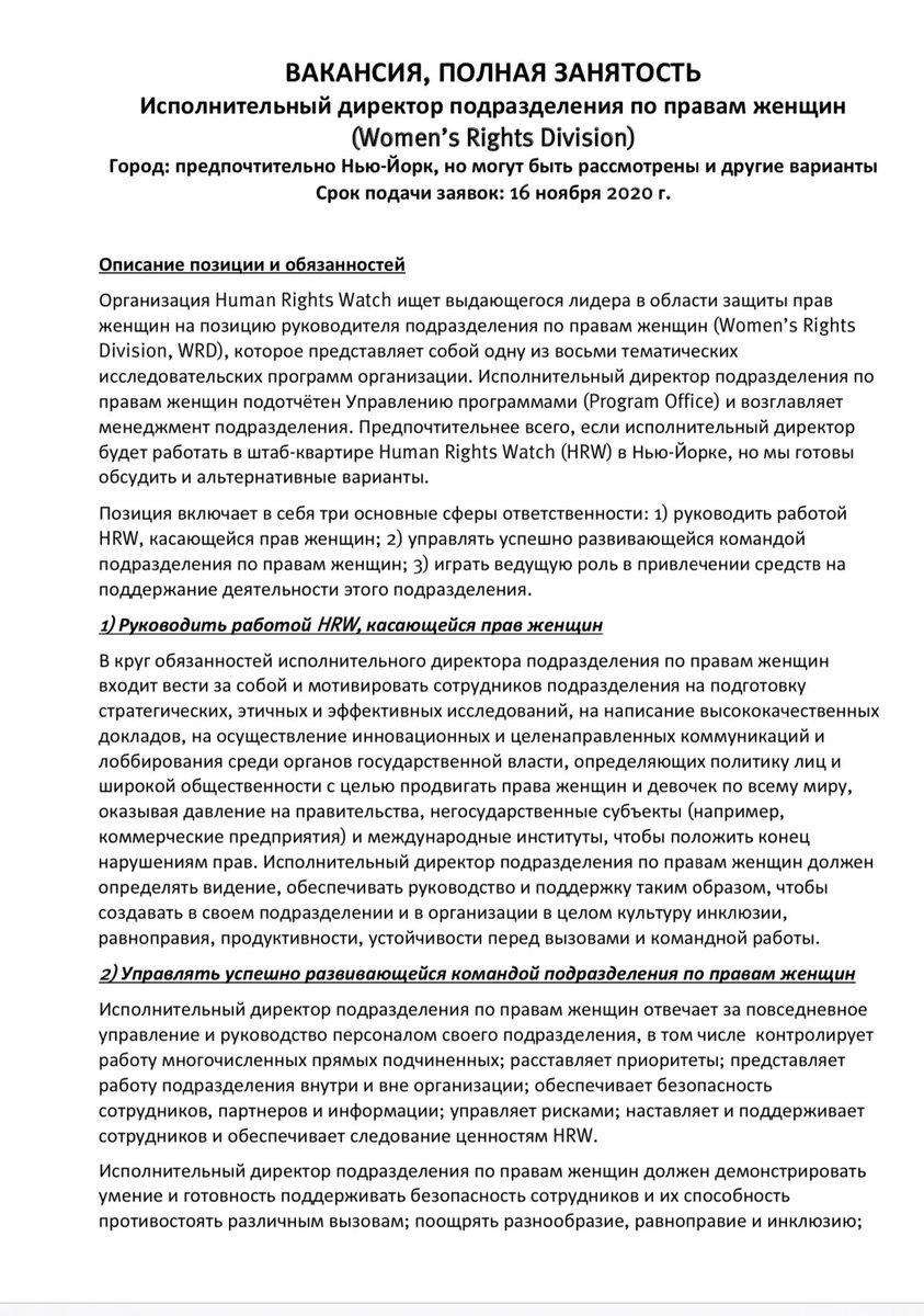 Работа в органах государственной власти для девушек заработать онлайн усолье сибирское