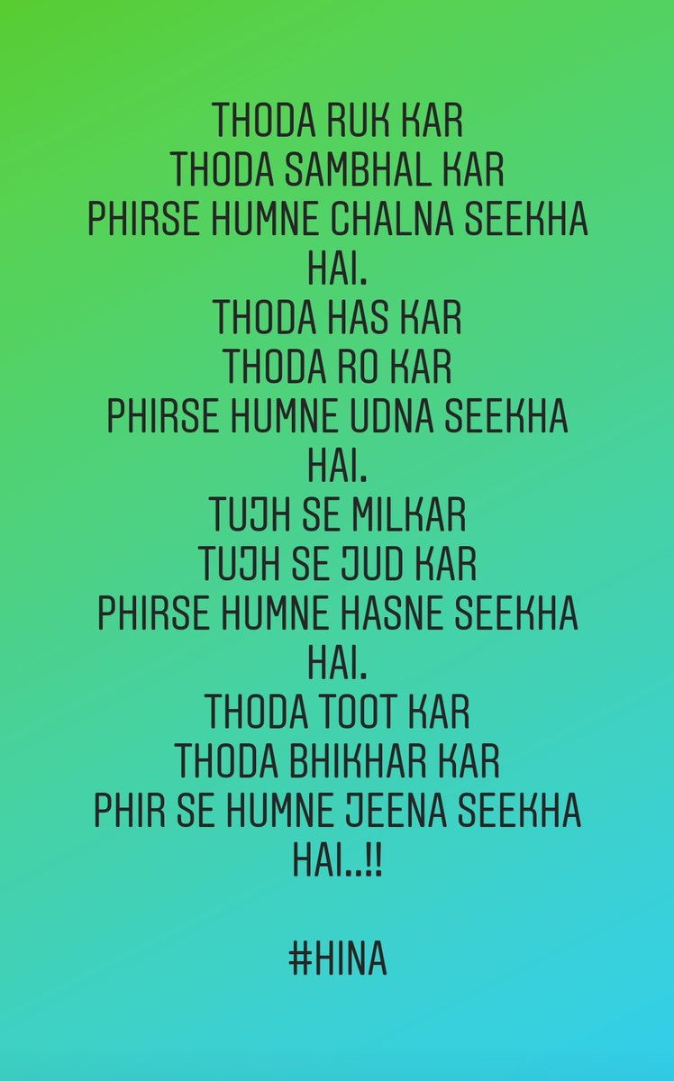 Jeena seekha hai..!! #thoughts #blog #quotes #life #love #poetry #shayari #poem #mohabbat #happiness #umeed #dreams #live #letlive #love #kindness https://t.co/VfGAc8xRKl