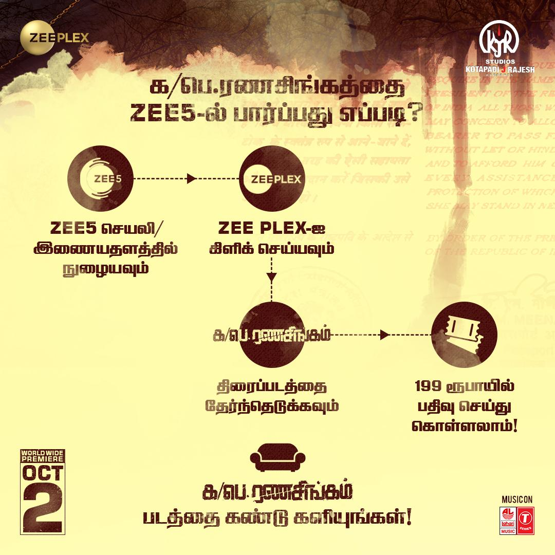 Ranasingam comes home on Oct 2!🔥🔥 Here's how you can watch it on @ZeeplexOfficial.  Follow these steps and enjoy the movie at the comforts of your home😊  #KaPaeRanasingam #KaPaeRanasingamonZee @VijaySethuOffl  @GhibranOfficial @shan_dir @Vairamuthu https://t.co/0NqHA94EPm