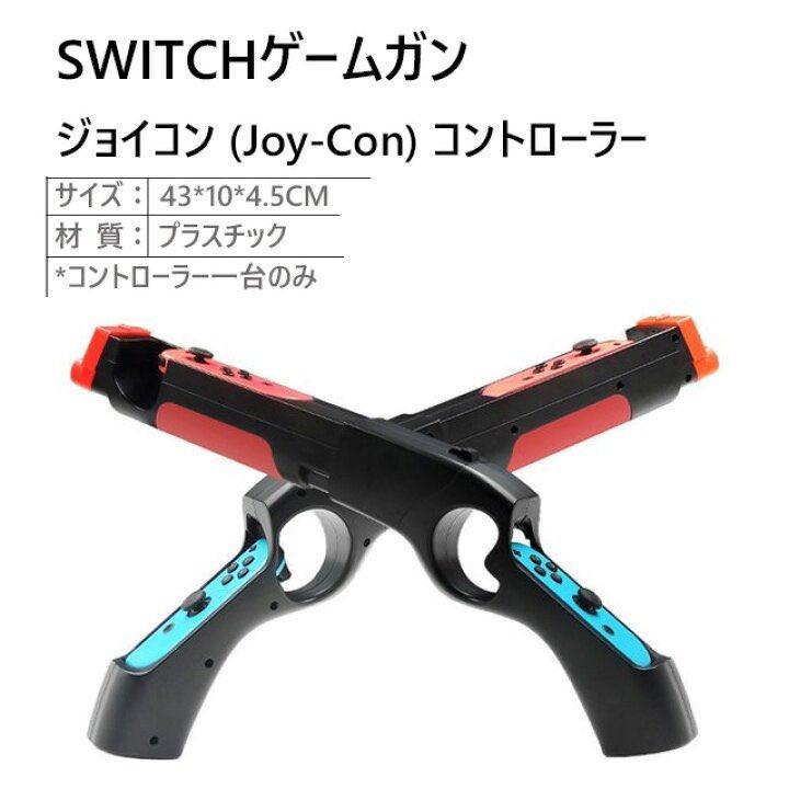 このSwitchコントローラーロマン武器 すぎるだろう…( º﹃º` )