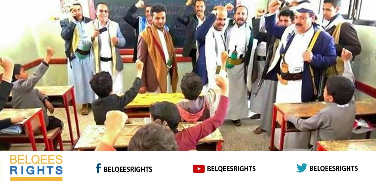 The #Houthi group made amendments to educational curricula to support their belief in supremacy and dynasty superiority and their only right to rule #Yemen. https://t.co/Dd9Acs2qfE