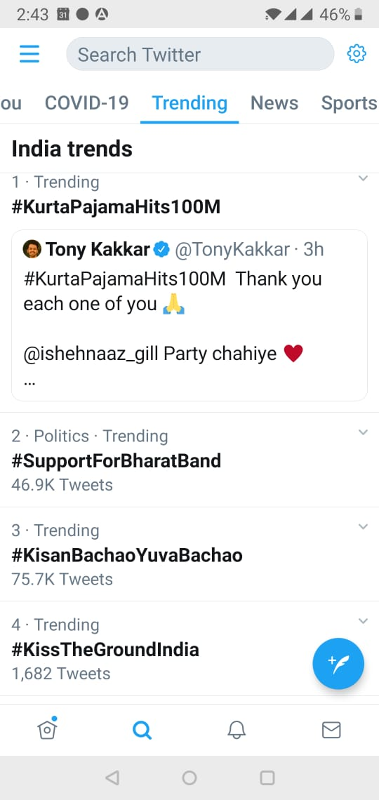 #kissthegroundindia is trending at #4 on Twitter in India! Let's make #kisstheground #1 in America!