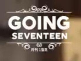 Next idea for Going Seventeen please! #seventeen #gose #GOING_SVT #AmongUs https://t.co/j0bpr3hSHV