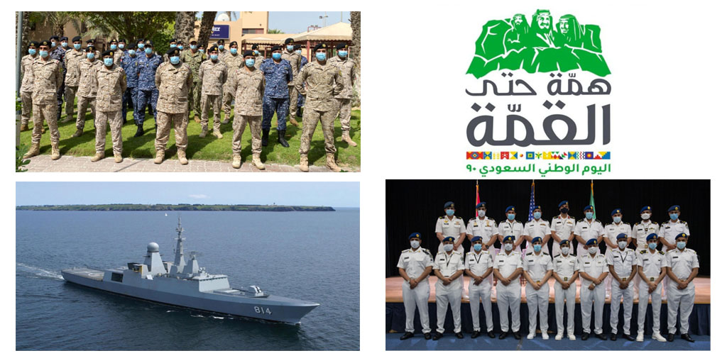 Today CMF is celebrating the Kingdom of Saudi Arabia's National Day! 🇸🇦 This day is particularly special to CTF 150, which is commanded by the Royal Saudi Naval Force, and CTF 152, which is commanded by the #Saudi Border Guard! @BG994 @modgovksa #اليوم_الوطني_السعودي90