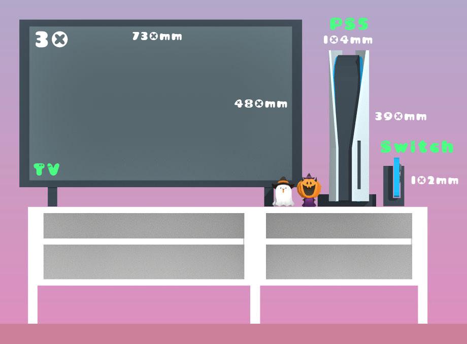 デカイPS5をテレビまわりに置いたときのサイズ感は? CGでシミュレートした画像がレイアウトの参考になる  @itm_nlab