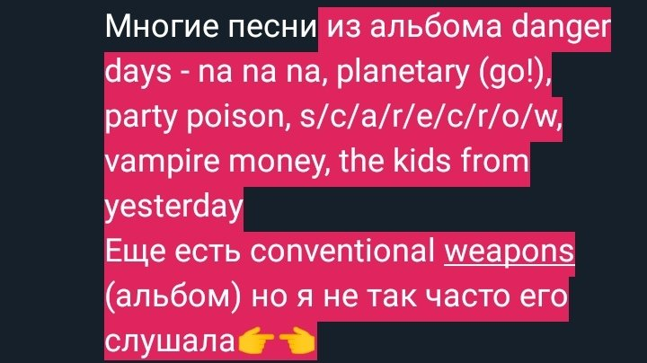 @anny_grayblue Думаю the black parade (альбом) для начала подойдёт, из других альбомов по нескольку песен типа our lady of sorrows, early sunsets over monroeville (из I brought you my bullets...) Helena, the ghost of you, Im not okay, cemetery drive (three cheers for sweet revenge) Многие песни https://t.co/WFoEZmLlpA