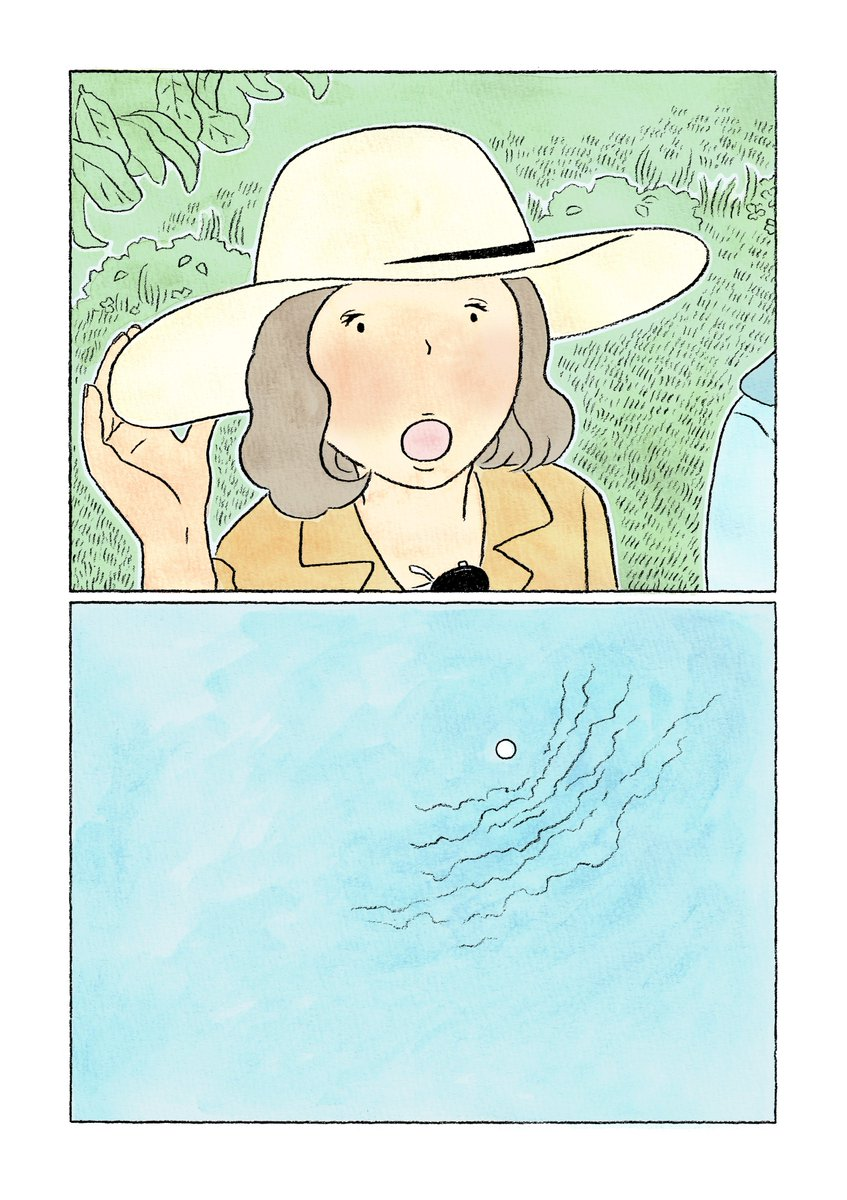 「#鬼の子」第35話、公開されました。9/24(木)10:00までは会員でない方でも無料で読んでいただけます。よかったらぜひ、読んでみてください!しまっていこう|ながしまひろみ @nagashitake |鬼の子
