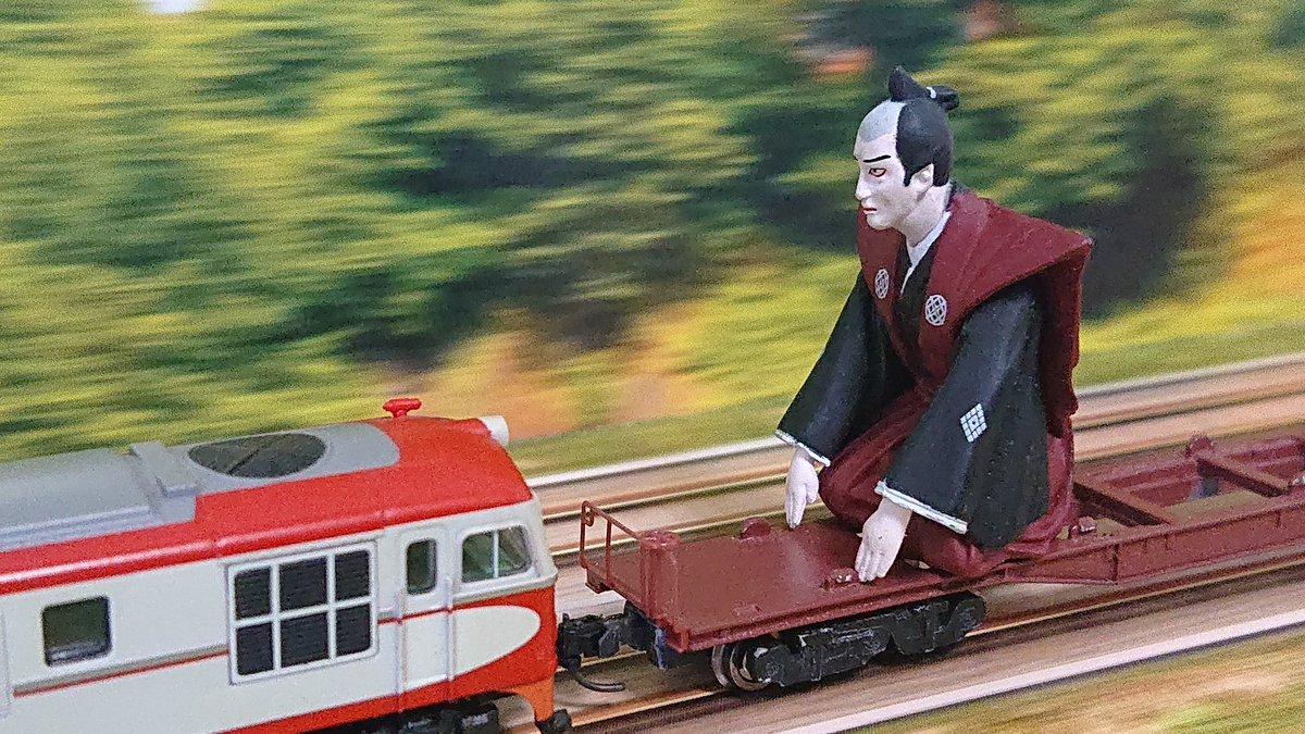 松本幸四郎フィギュア×鉄道模型。 #映える情景写真 https://t.co/miaIfCaC4W