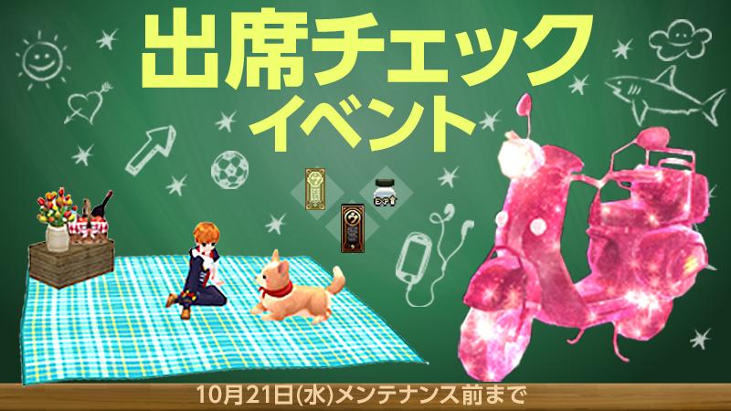 「マビノギ」byパン(公式)さんの投稿画像
