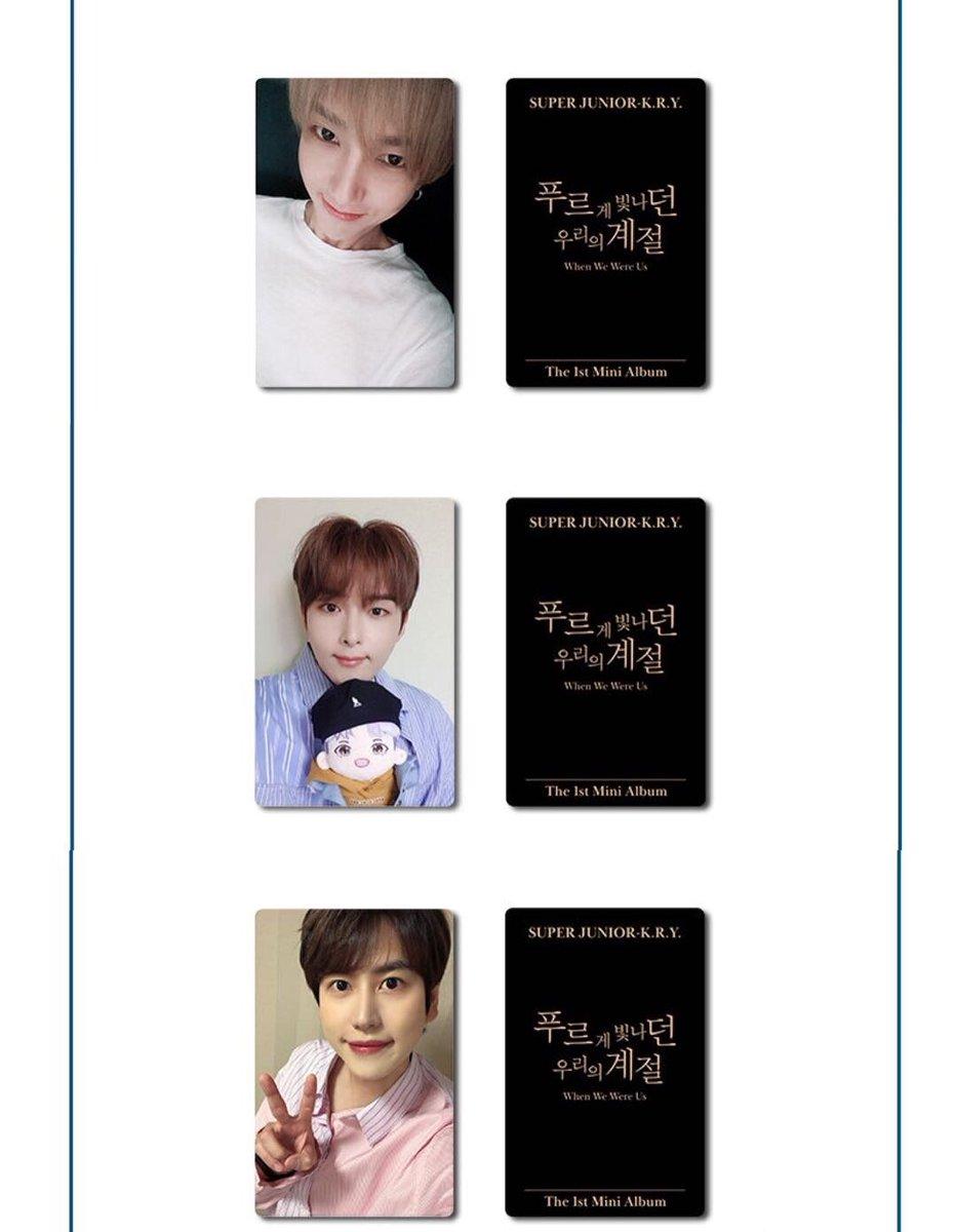 🇨🇳ดีลจีน การ์ดพิเศษ ไซน์จีน yizhiyu Super Junior K.R.Y. ราคาเริ่มต้นใบละ200 บาท+ใครสนใจเมนชั่นดีเอ็มสอบได้ค่า #ตลาดนัดเอสเจ #ตลาดนัดSJ https://t.co/0R0CZ8f0fq