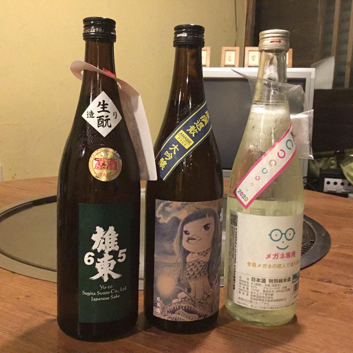 日本酒も仕入れて来たので、今夜も営業中。宜しくお願い致します。#お好み焼き #もんじゃ焼き #水戸  台風が逸れそうなので何より。言うても、明日は定休日なんですけどね。萩の鶴「メガネ専用」入荷しました。10月1日に開栓しようかと思ったのですが…木曜日。