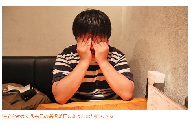 江ノ島ってよくこのかわいいポーズしてる---彼はスパゲティなら無限に食べられる〜東急沿線さんぽ  #DPZ