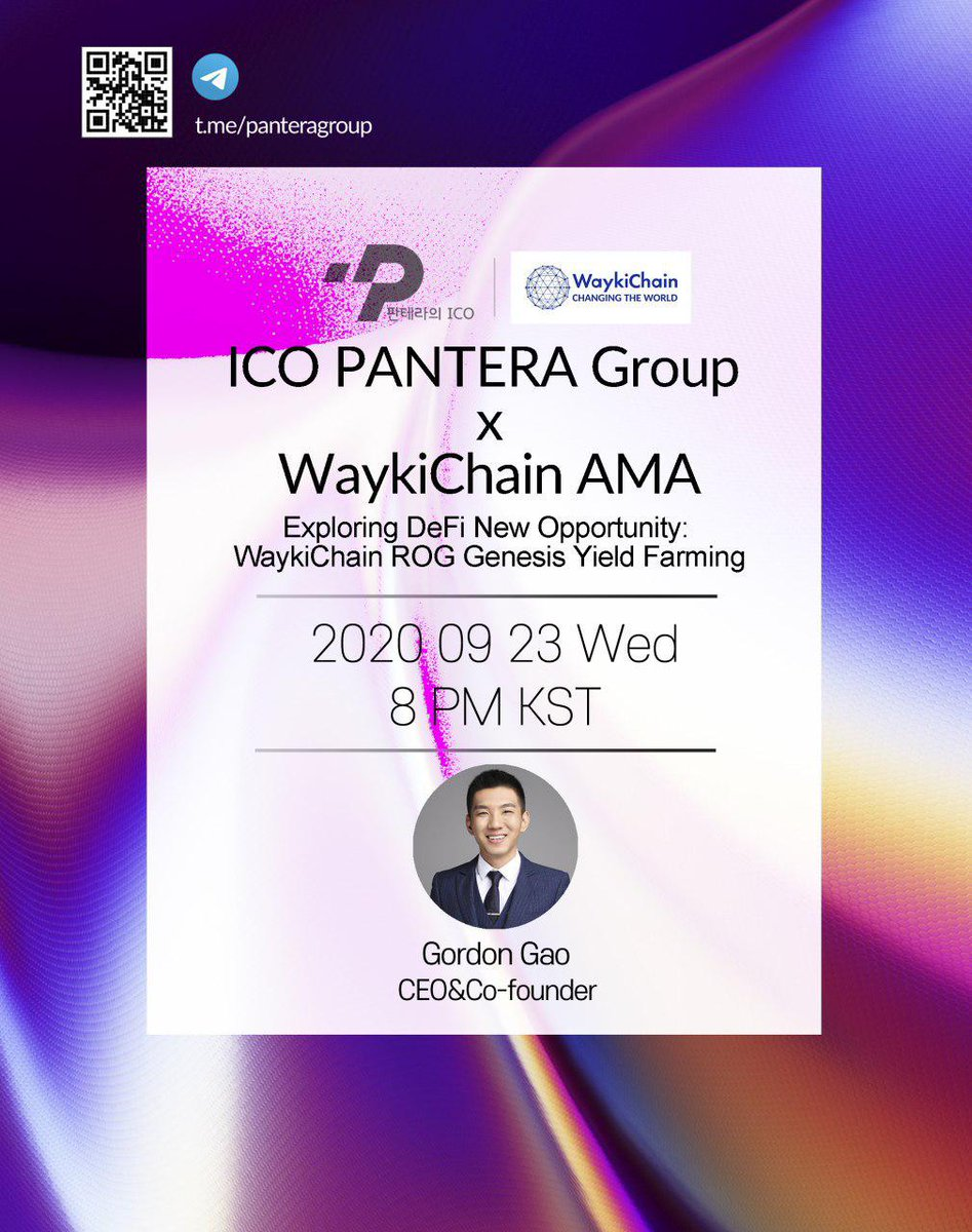#AMA: Get deeper understand about $ROG Genesis Yield Farming, join Telegram:👉https://t.co/0kiZ0mtN2b  💥:WaykiChain AMA Series with ICO Pantera  🗓️: Sept. 23rd, 11:00 UTC   🗣️: @GordonGao11, WaykiChain CEO & Co-Founder   @cctip_io draw 0.01 ETH 600 #WaykiChain https://t.co/e3vOQKsLdI