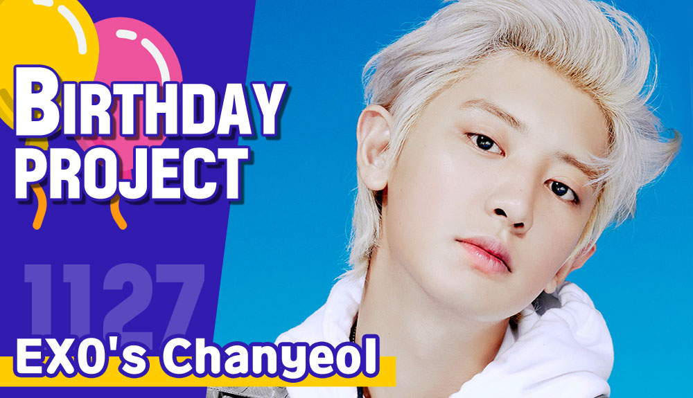 """̼€ì´ìŠ¤íƒ€ê¸°í""""""""트 On Twitter Exo Chanyeol S Birthday Project Let S Crowdfund A Subway Ad In Seoul For Him More Details Https T Co Kjvw6n6q3q Period Until 2020 11 9 23 59 Kst If You Register Now You Will Receive 1"""
