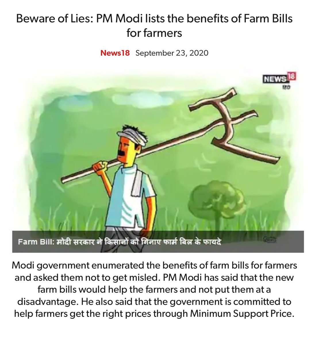 Beware of Lies: PM Modi lists the benefits of Farm Bills for farmers https://t.co/uFKEDx0iVG  via NaMo App https://t.co/5cFJa8fvCk