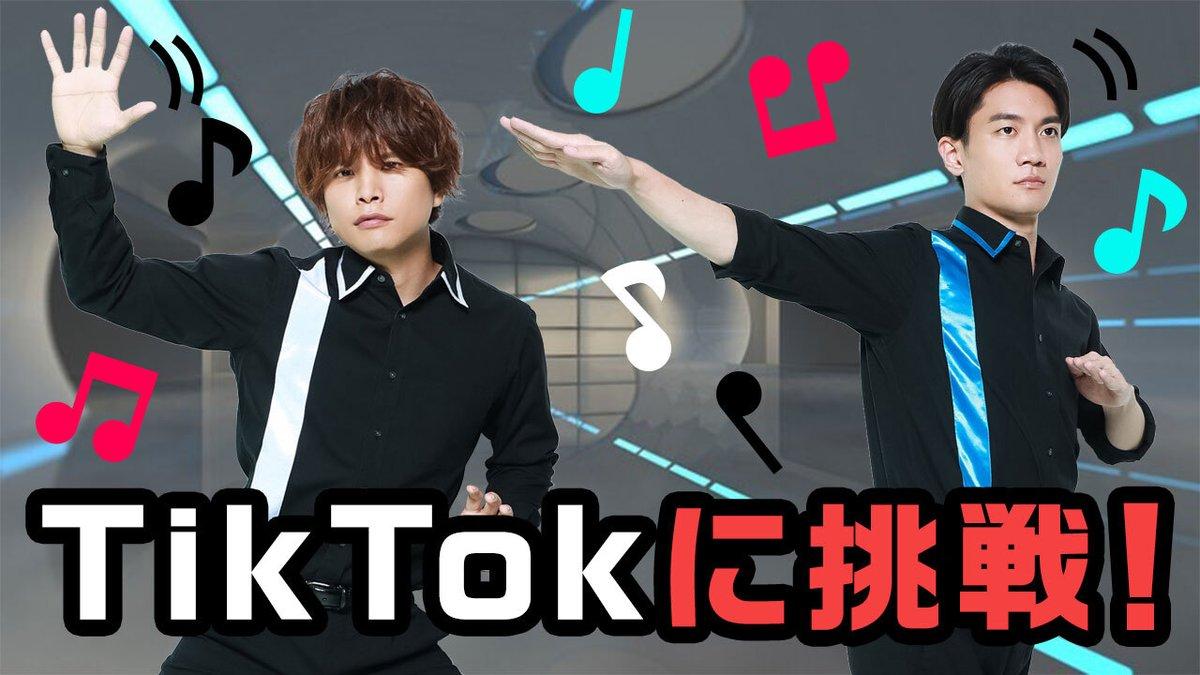 【作戦開始】第71回「GOALOUS5のGO5(ゴーゴー)チャンネル」の配信を開始しました。今回はTikTokに初挑戦!踊ってみたり、2次元イケメンに変身したり!?ご注目ください。#GO5YouTube支部: