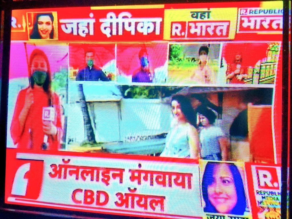 Ground zero ki no -1 team jiske josh k aage #dhup #barish or #thand bhi ghutne take de. Aapke sath such ki muhim me hum sb aake sath hai . @pradip103R  @sucherita_k  @SyyedSuhail https://t.co/Pj9iJ9yqji