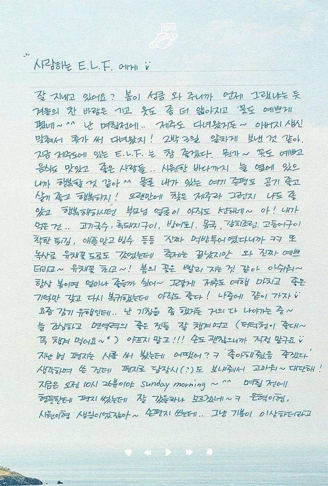 170423 Ryeowook letter 💌 #Ryeowook #려욱 https://t.co/tWU7aYRxpj