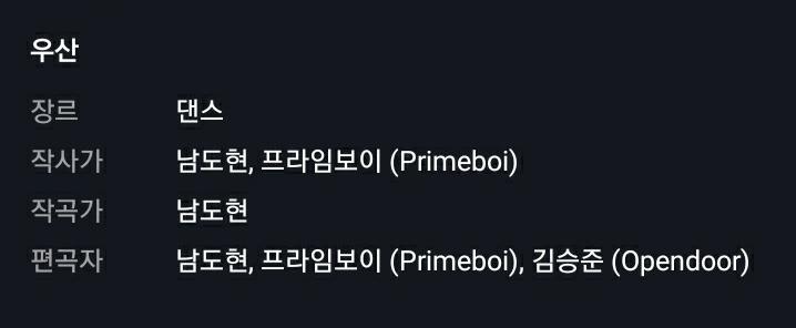 Umbrella  เนื้อร้อง: นัมโดฮยอน, Primeboi ทำนอง: นัมโดฮยอน  เรียบเรียง: นัมโดฮยอน, Primeboi, Opendoor  Comeback(?)  เนื้อร้อง: นัมโดฮยอน  ทำนอง: นัมโดฮยอน เรียบเรียง: นัมโดฮยอน, Primeboi   เปียกปอน 😭😭😭😭😭 น้องทำเองเกือบหมดเลย เป็นเพลงของน้องจริงๆ😭🥺🥺💕 #Be_our_Umbrella_HnD https://t.co/SoA0OyCvtz