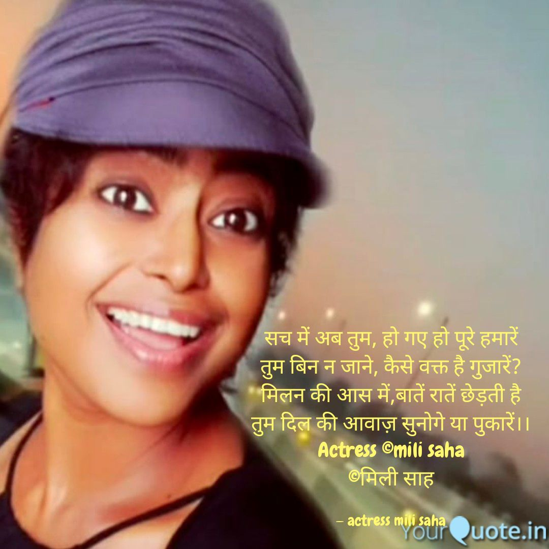#love #shyari  #myquote #mythoughts  #lovequotes  #mohabbat  #Actressmilisaha #मिलीसाह   Read my thoughts on @YourQuoteApp at https://t.co/YpY7aH37E1 https://t.co/kVaySeYWBd