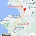 Image for the Tweet beginning: #拡散希望 #神奈川県 #横須賀市 #林交差点 付近を最後に