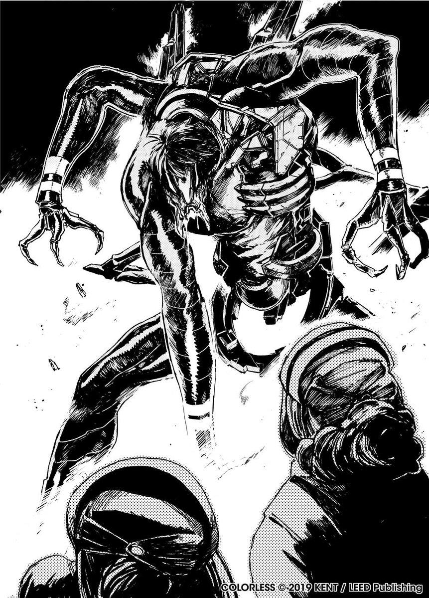 Un être menaçant fait son apparition…  09_10_2020 Colorless ① #teasing #soon #manga #colorless https://t.co/lp8aGFbfOD