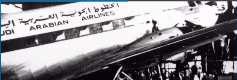 وفي عام 1983م أنشئت أول ورشة في الشرق الأوسط لصيانة محركات رولز رويس (ار بي 211) التي تستخدم في طائرات #B747_100. https://t.co/9GMTZhs7pr
