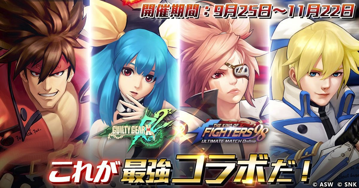 """""""Yo SNK, any news for that KOF 15?""""  """"Look at our newest collaboration for the mobile game thingie!""""  Sigh... https://t.co/ROaTUQBnaa"""