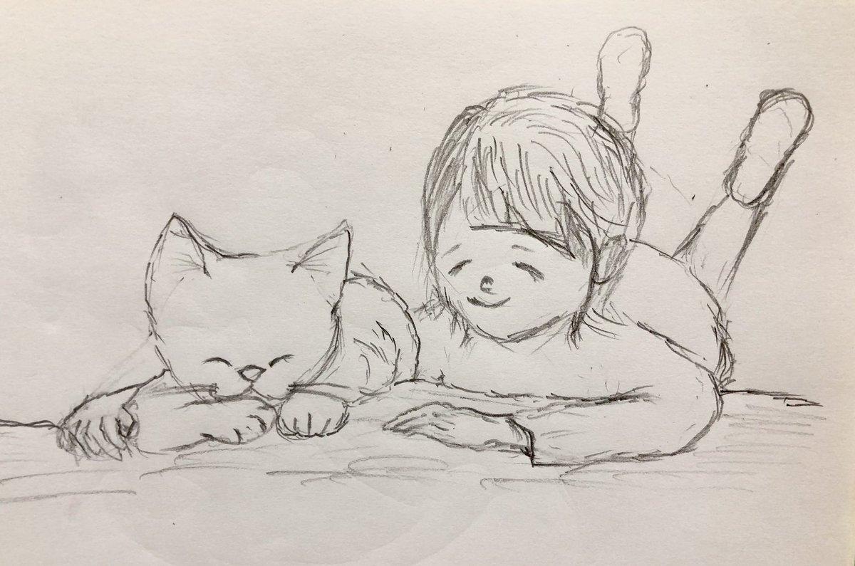 今日も一日、お疲れ様でした(^^) #ねこ好き #猫好きさんと繋がりたい #ねこイラスト #イラスト #ねこのいる生活 #ほんわかイラスト #かわいい #モフモフ #モフモフイラスト https://t.co/TjZATZlHTl