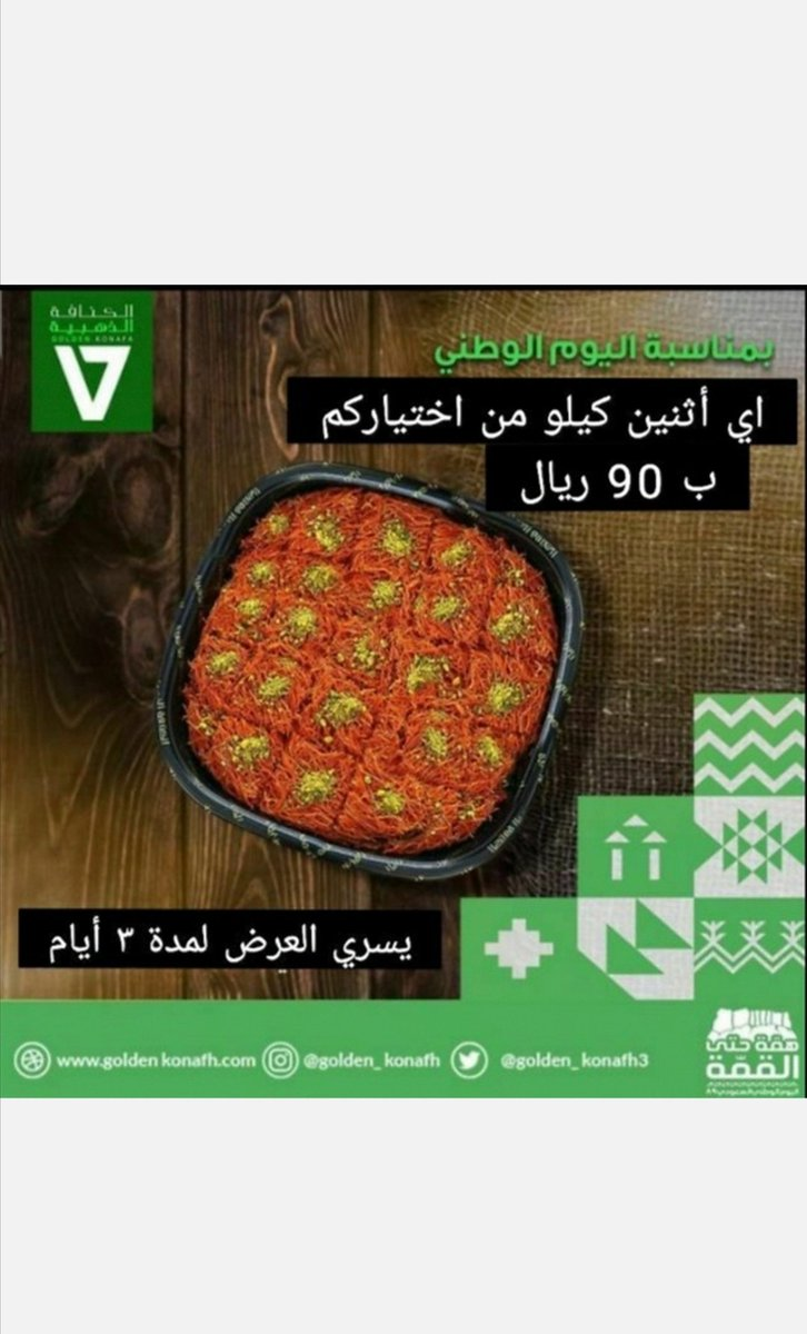 البيت النابلسي لتجارة الحلويات والقهوة Food Beverage Company Dubai United Arab Emirates 210 Photos Facebook