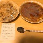 これはやばい…元カノが勝手に侵入して手料理を作っていった。