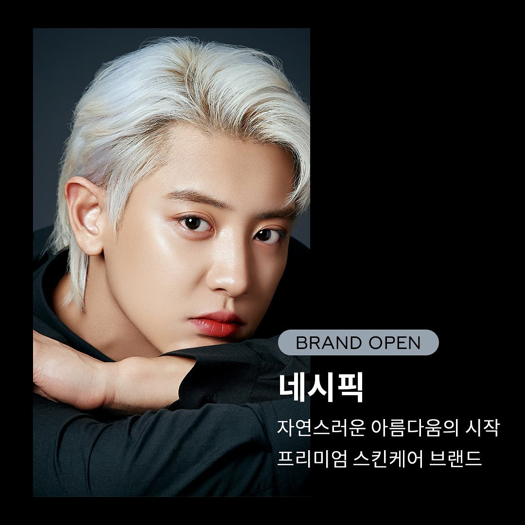 """[OFFICIAL] smtownandstore Instagram Update with #CHANYEOL  """" NACIFIC BRAND EVENT """"  🔗https://t.co/pKGsXOjl97  #찬열 #엑소 #EXO @weareoneEXO https://t.co/G6m4BbrLyh"""