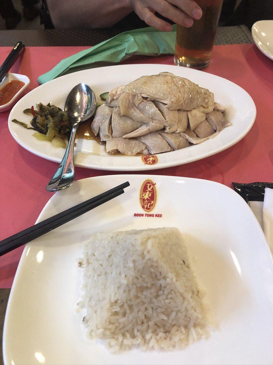 Singapore chicken rice @ Singapore! #jasminerice https://t.co/zNPFfCYP5B