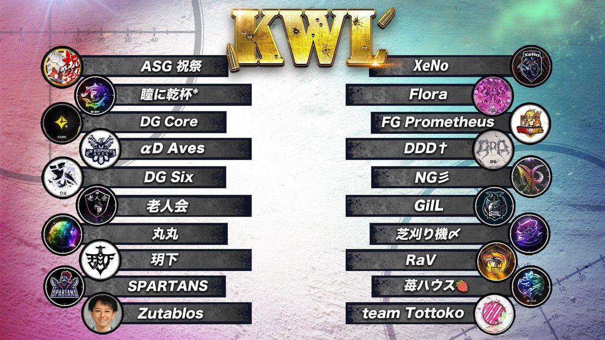 【荒野行動】KWL 本戦 9月度 DAY3 開幕 また山口…が…スコップ持つのか🔻生放送🔻