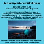 Image for the Tweet beginning: Tervetuloa luennolle! #lapuankansalaisopisto #kansalaisopisto #lapua
