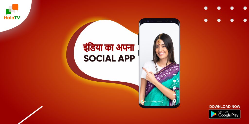HaloTv is India's social media platform to share and consume viral content and latest news & updates in a variety of formats & regional languages.  Download App - https://t.co/aBZgp3V59u  #HaloTv #earnwithhalotv #earnmoneyonline #videoapp #indianapp #socialapp #boycottchina #Helo https://t.co/dE3ljWcw8f