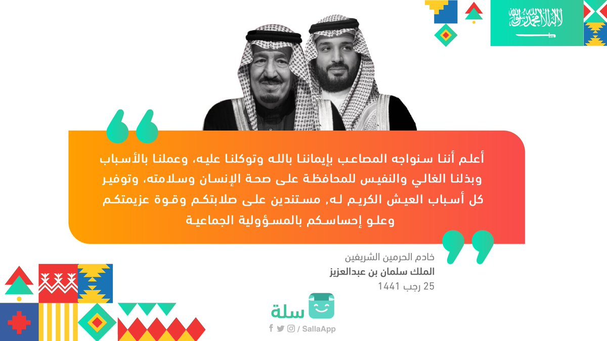 مامثلك في هالدنيا بلد كل عام والوطن في القمة💚🇸🇦⛰️  #اليوم_الوطني_السعودي https://t.co/UBuZnQsrGx