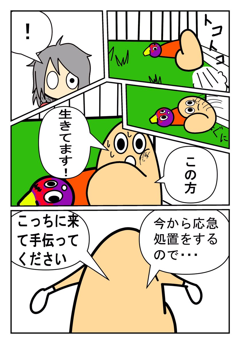 鬼滅の刃 漫画村.club