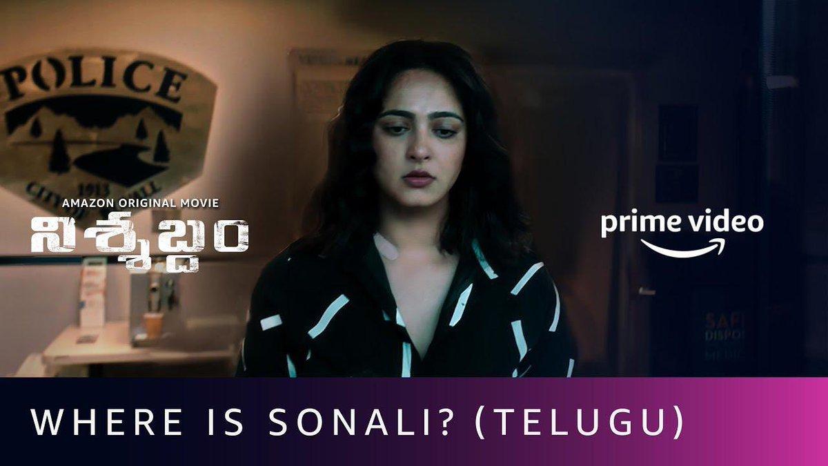 Where is Sonali?   #NishabdhamOnPrime premieres Oct 2   Link: https://t.co/wTgVB9BBfV   #AnushkaShetty @ActorMadhavan @yoursanjali @actorsubbaraju #ShaliniPandey @hemantmadhukar #SoCalledCinema https://t.co/zg6a1KpseR