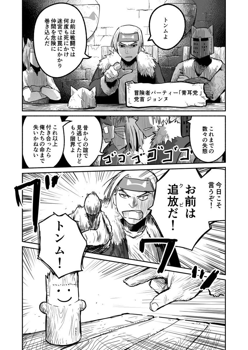 """グレゴリウス毎月第4木曜山田 on Twitter: """"#早バレ 次回の吉田は世間 ..."""