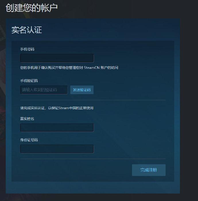 [閒聊] Steam中國登入頁面曝光