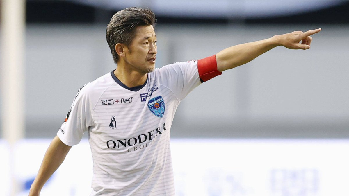 👑 All hail King Kazu 👑  🇯🇵 At 53 years & 210 days, Kazuyoshi Miura became the oldest player ever to play in the @J_League_En, eclipsing the previous record of 45 years, 2 months & 1 day set by Masashi Nakayama 👏 https://t.co/WCSfH7sEzb
