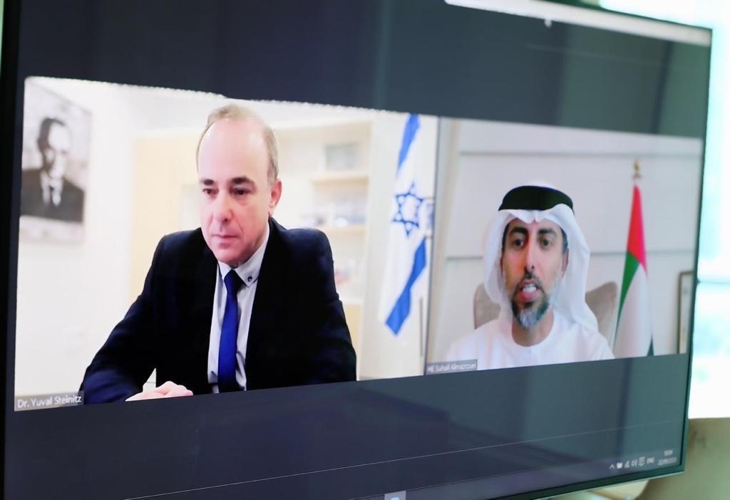#الإمارات و #إسرائيل تبحثان التعاون في مجال #الطاقة #وام  https://t.co/Bah9YR3Yee https://t.co/KEenOTtCpM