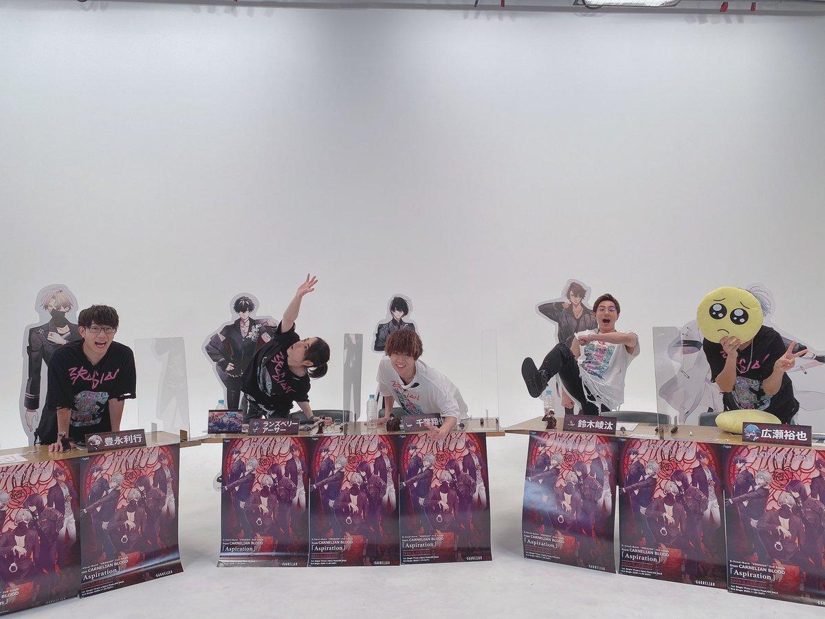 5人揃うと最高に楽しかったです…!早くまた集まりたいです✨こんな僕らのキャストMVも新たに公開!観てね!#CARNELIANBLOOD #EROSION生放送