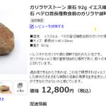 Image for the Tweet beginning: OK,Google.これを買う人のペルソナを教えて  ()