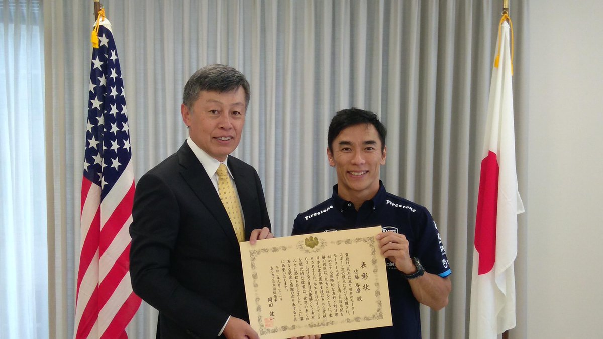 Congratulations to SATO Takuma, who received the Consul-General of Japan at Chicago Commendation, and his Team SATO! Mr. SATO achieved a historic second Indy 500 victory in August. He's also been actively involved in supporting victims of the Great East Japan Earthquake in 2011. https://t.co/cm5MGfIgs7