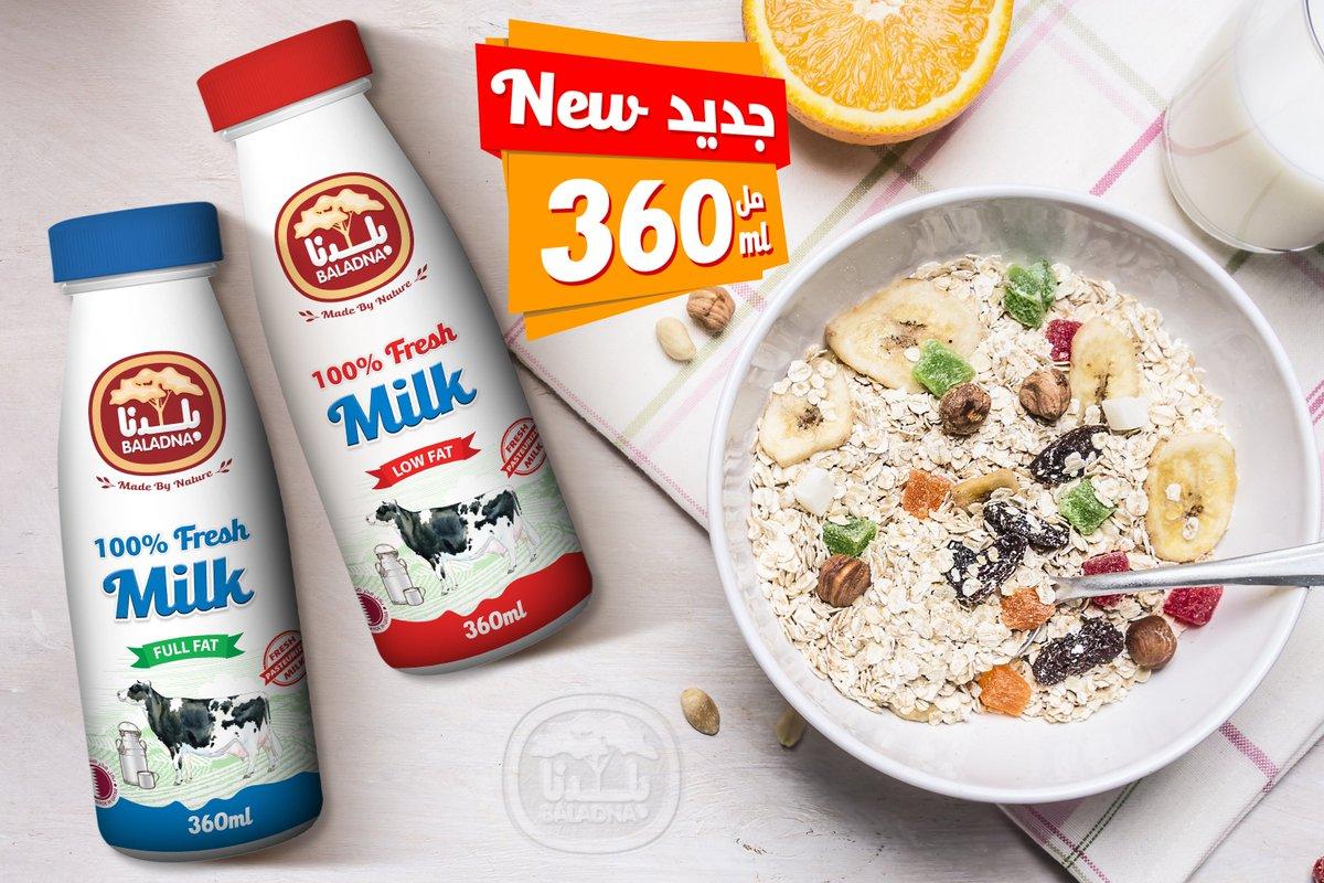 حجم جديد من حليب بلدنا، الآن في عبوة ٣٦٠ مل Baladna's Fresh Milk, available now in 360ml size. #Baladna #Qatar #milk #low_Fat #full_fat #Healthy #Food #بلدنا #صحي #قطر #حليب #قليل_الدسم #كامل_الدسم https://t.co/E4iiljfeep