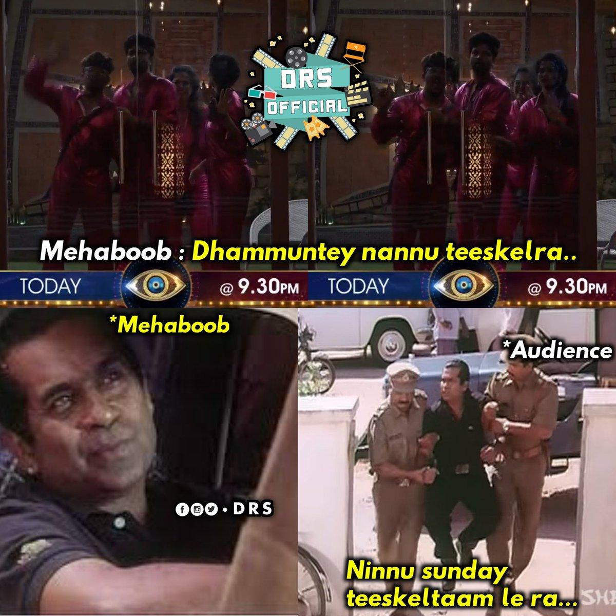 Eeroju picha comedy undela undi.. #BiggBossTelugu4 😂 #Nagarjuna #AkkineniNagarjuna #TeluguBiggBoss4 #biggboss4telugu #BiggBoss @StarMaa @DRSofficialpage #DRS https://t.co/G0SErl8Xwf
