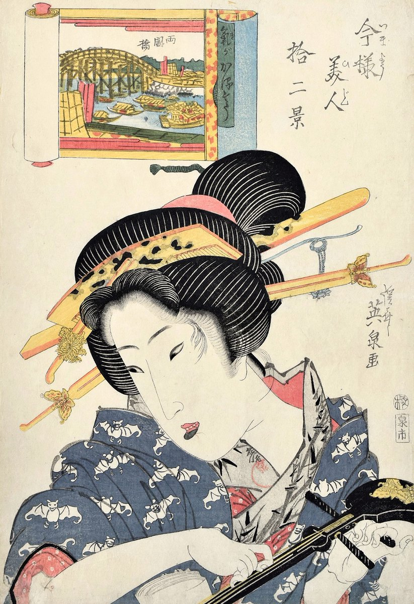 On view now: Composing Beauty, as part of @asiweekny  Keisai #Eisen (1790-1848) Twelve Views of Modern Beauties: Ryogoku Bridge, Woman of Light-Hearted Appearance, #woodblockprint, ca. 1822-23  Available: https://t.co/Etw2FqDviE   #ukiyoe #geisha #scholtenjapaneseart https://t.co/g44AOUapHp