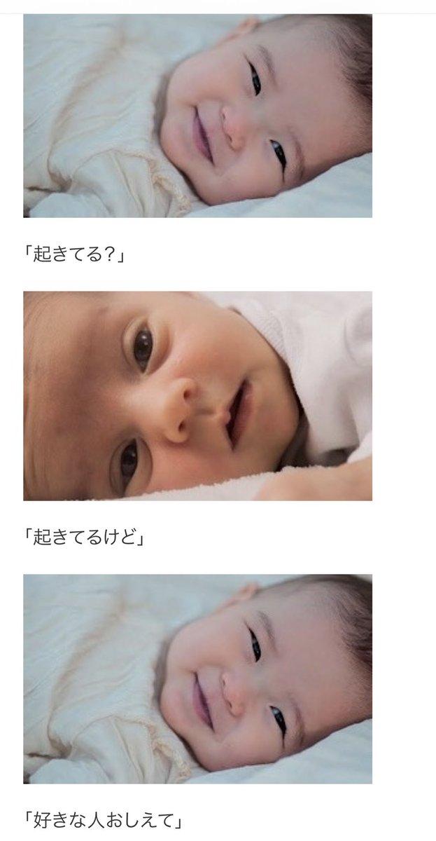 赤ちゃん修学旅行